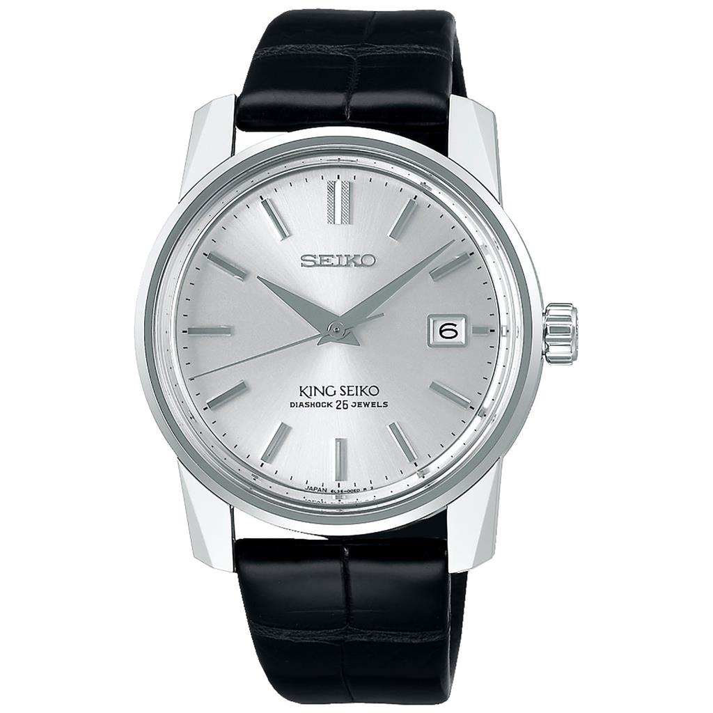 SEIKO KING PREMIUM AUTOMATIC 38MM 50M LIMITED