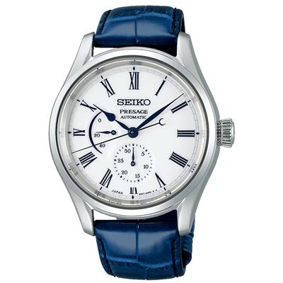 SEIKO PRESAGE PREMIUM AUTOMATIC 41MM 100M LIMITED